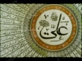 Dua of Imam Sajjad AS for the companion of Prophet SAW - Arabic
