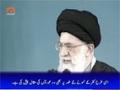 صحیفہ نور | Eman kamil aur Kufr Kamil der Quran | Supreme Leader Ali Khamenei - Urdu
