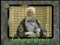 Lecture by Ayatullah Jaffer Sobhani part two - Persian
