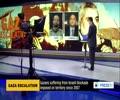 [13 Mar 2014] The Debate - Gaza Escalation (P.2) - English
