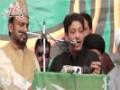 [لبیک یا رسول اللہ ص کانفرنس] Br. Faisal Raza Abidi - 16 Mar 2014 - (P.1) - Urdu