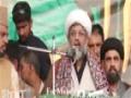 [لبیک یا رسول اللہ ص کانفرنس] H.I Raja Nasir Abbas - 16 Mar 2014 - (P.1) - Urdu