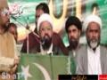 [لبیک یا رسول اللہ ص کانفرنس] H.I Amin Shaheedi - 16 Mar 2014 - (P.2) - Urdu