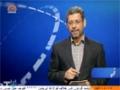 [17 Mar 2014] رپورٹر | Reporter | Haftey bhar ki ehem Reportain - Urdu