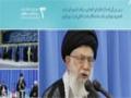 مهمترین جمله رهبر انقلاب در سال ۹۲ انتخاب شد - Farsi
