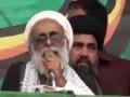 [لبیک یا رسول اللہ ص کانفرنس] H.I Haider Ali Jawadi - 16 Mar 2014 - Urdu