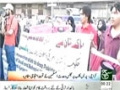 [Media Watch] Waqt News | MWM Protest On Press Culb, Karachi - 20 Mar 2014 - Urdu