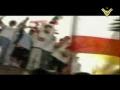 Hizballah Nasheed - Sawt al Raad صوت الرعد - Arabic