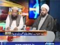 [News Beat] Samaa News | Hukumat Taliban Aman Mazakarat | H.I Amin Shaheedi - 22 Mar 2014 - Urdu