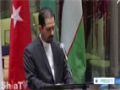 [24 Mar 2014] Nowruz holiday honored with UN ceremony - English