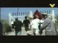 Hizballah Nasheed - جبالك يا لبنان وغصون الشجر - Arabic