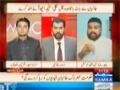 [News Hour] Hukumat Khatarnak Taliban Qaidiyo Ko Reha Kar Dey Gi ? - Janab Hamid Raza - 26 Mar 2014 - Urdu