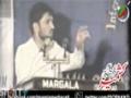 [یوم یکجہتی کشمیر] Speech : Shaheed Dr. Muhammad Ali Naqvi - Urdu