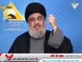 السيد حسن نصر الله اطلاق منتدى جبل عامل للثقافة والادب 29-3-2014 Arabic