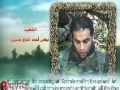 Hezbollah   Those Who Are Close - The Wills Of The Martyrs 53   Arabic sub English