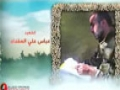 Hezbollah   Those Who Are Close - The Wills Of The Martyrs 54  