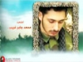 Hezbollah   Those Who Are Close - The Wills Of The Martyrs 55  