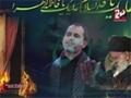 {04} [ایامِ فاطمیہ | Ayame Fatimiyah 2014] Diffa e Haqe Wilayat Ha - Br. Ali Deep - Urdu