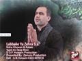 {06} [ایامِ فاطمیہ | Ayame Fatimiyah 2014] Labbaik Ya Zahra (S.A) - Br. Ali Deep - Urdu