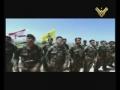 Hizballah Nasheed - أحني السيف من دمكم - Arabic