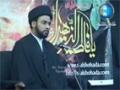 {01} [Ayyam e Fatimyah 2011 (Qum)] H.I Zaigham Rizvi - Momin Ki Kitab e Zindagi aur Pehli Surkhi Muhabbat - Urdu