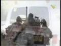 Hizballah Nasheed - يا بركان الغضب - Arabic