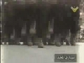 Hizballah Nasheed - انهض يا شعب الحرية - Arabic