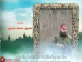 Hezbollah   Those Who Are Close - The Wills Of The Martyrs 56   Arabic sub English