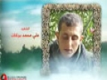 Hezbollah   Those Who Are Close - The Wills Of The Martyrs 57   Arabic sub English