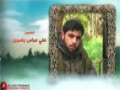Hezbollah   Those Who Are Close - The Wills Of The Martyrs 58   Arabic sub English