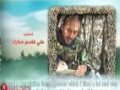 Hezbollah   Those Who Are Close - The Wills Of The Martyrs 59   Arabic sub English