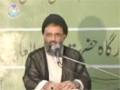 [05] Uswa-e-Fatimi (sa) - Ustad Syed Jawad Naqavi - Urdu