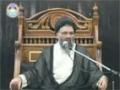 [06] Uswa-e-Fatimi (sa) - Ustad Syed Jawad Naqavi - Urdu