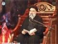 [01] Tafseer-e-Khutba-e-Fatimiyya - Maarifat-e-Haq Taala  - Ustad Syed Jawad Naqavi - Urdu