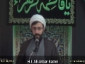 Friday Sermon (4 April 2014) - H.I. Ali Akbar Badiei - IEC Houston, TX - English