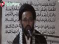 [03] Ayyame Fatimiyah 1435 - Maktabe Fatimi Kay Bunyadi Ausol - H.I Sadiq Taqvi - Urdu