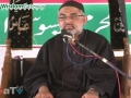 [Markazi Majlis e Aza] Shahadat Bibi Fatima (S.A) - H.I Murtaza Zaidi - 06 Apr 2014 - Urdu
