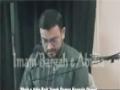 Poetry Tahtul Lafz by Br. Qamar Hasnain Qamar Urdu