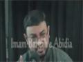 PoetryTahtul Lafz by Br. Qamar Hasnain Part 3 Urdu