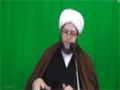 The Inevitable Signs Of The Reappearance- Sheikh Nami Farhat Al-Ameli - English