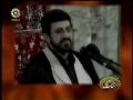 Hazrath Khadija - Persian
