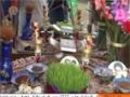 [11 Apr 2014] Special Report - خصوصی رپورٹ - Jashn Nowroz - Urdu