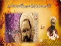 [فلسفہ عبادت] Speech : Ustad Shaheed Murtaza Mutahhari - Farsi Sub Urdu