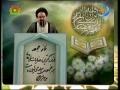 Friday Sermon - Ayatollah Ahmad Khatami - 12th Sept 08 - Urdu