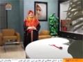 [13 Apr 2014] Payam Sehat   پیام صحت - Rahyey Sehetmand - Urdu