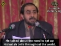 *MUST WATCH* Imam Khomeini wants to export the revolution all over the world - Raimpour Azghadi - Farsi sub english