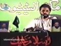 CLIP اہل سنت کا سوال ۔۔۔۔ پاکستان ميں نظام الہی ؟ 2002 Urdu