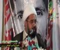 {02} [ناصرانِ ولایت کنونشن] Speech : H.I Amin Shaheedi - Wilayat Takweeni aur wilayat Tashreeh - Urdu