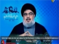 Hezbollah | Labouna: 10 minutes and how it all turned around | Arabic sub English