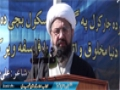 {01} [Chahlum Shaheed Aitezaz Hassan] Speech : H.I Amin Shaheedi - Urdu